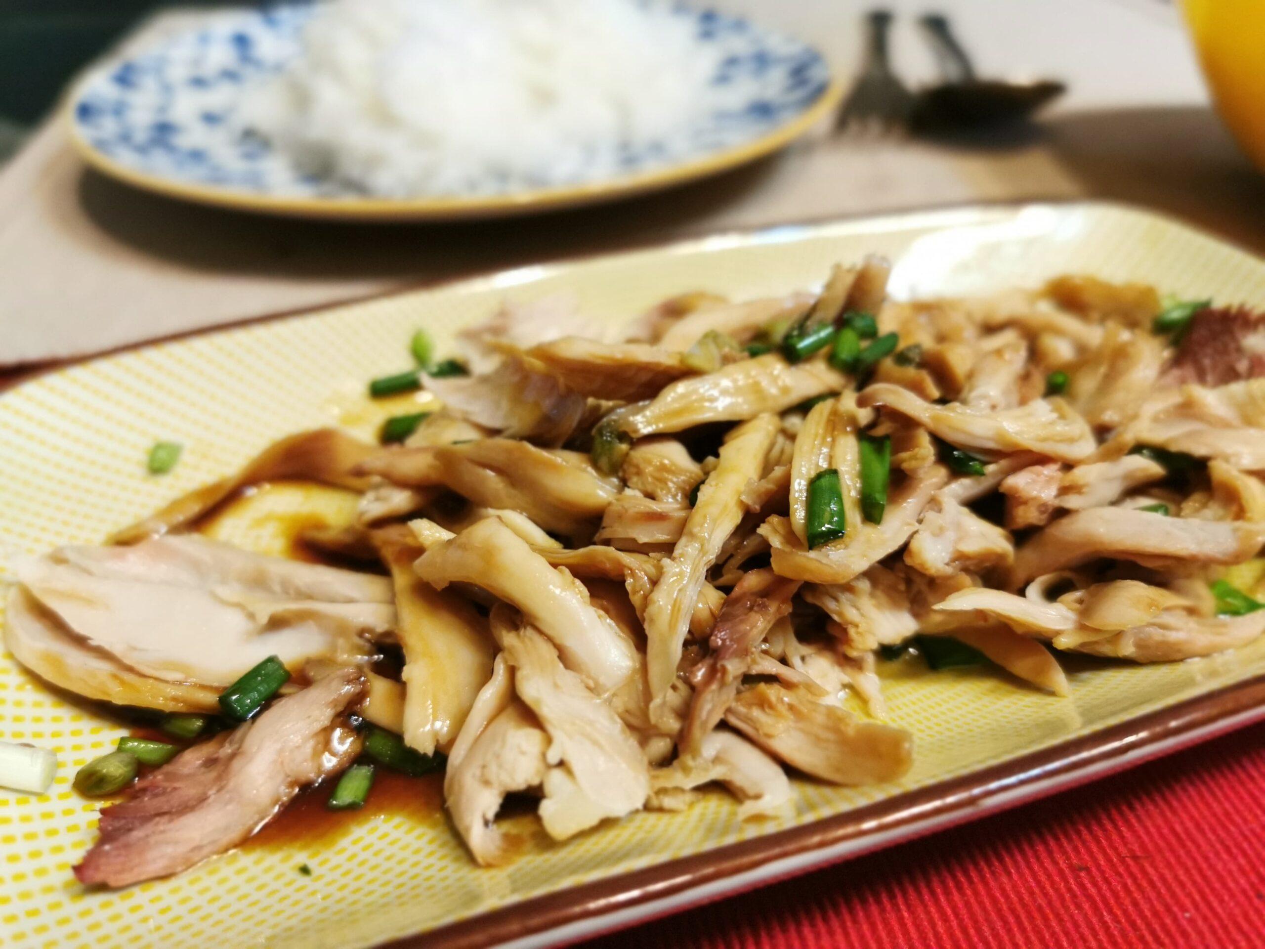 Scallion Oil Chicken