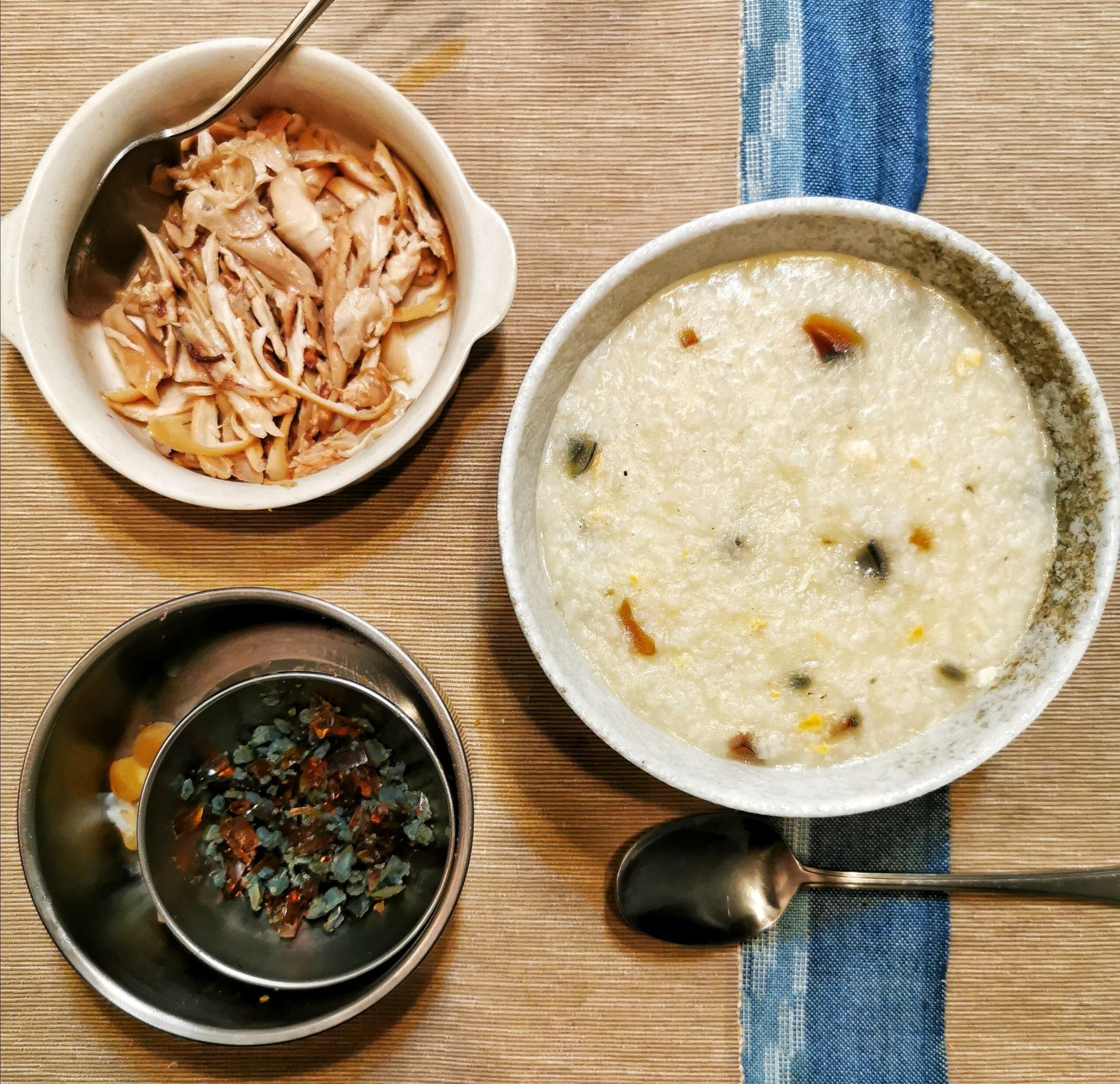 Luxurious Chicken Porridge